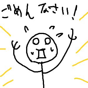 Cocolog_oekaki_2013_01_08_14_20